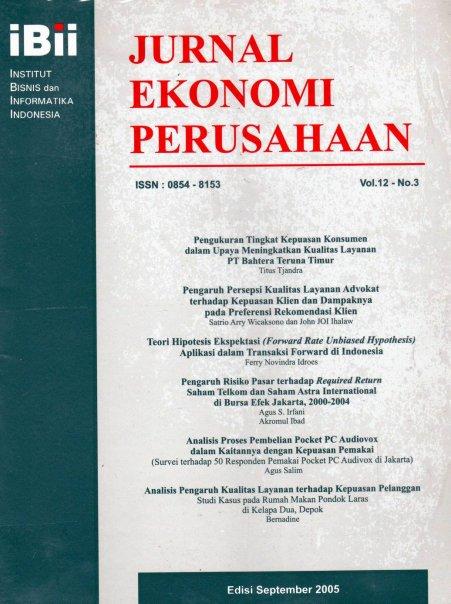Jurnal Ekonomi Perusahaan IBII, 2005